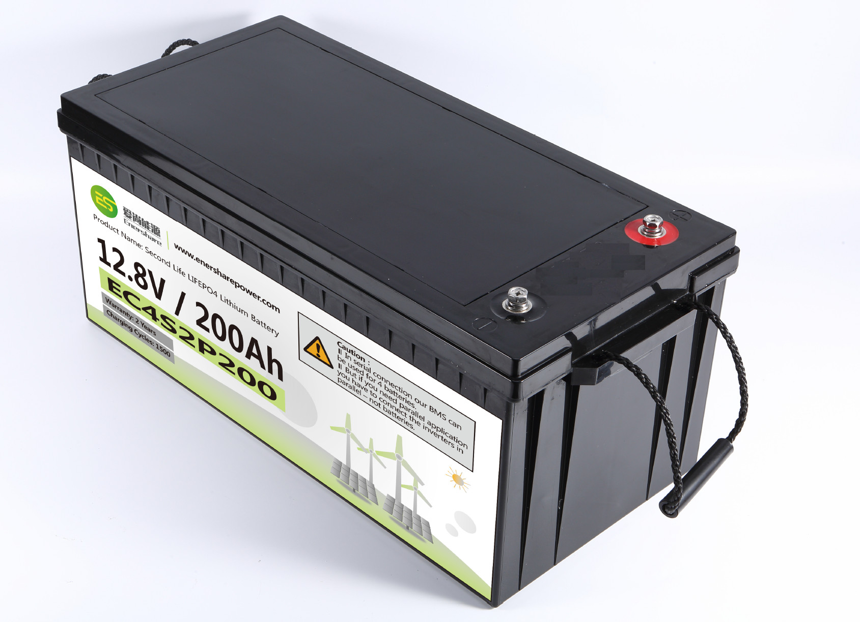 battery Provides 5kw Power