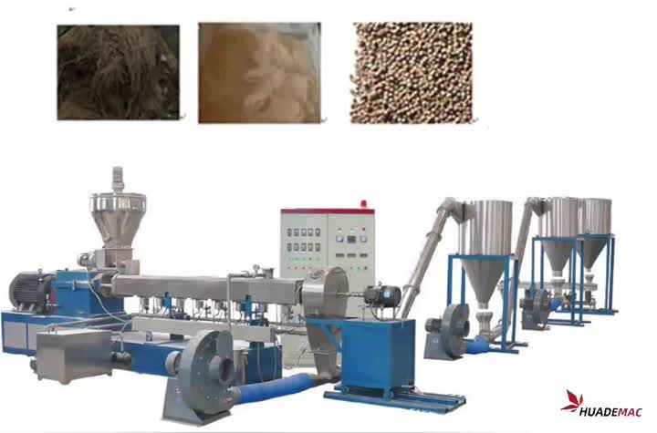 WWPC pelletizing line.mp4