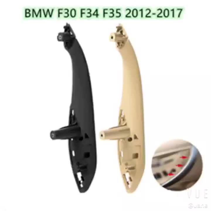 BMW F30 F35 320 Innenarmlehne.mp4