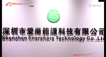 Welcome to Enershare Technology Co., Ltd.