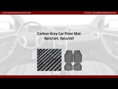 Carbon car mat New Item