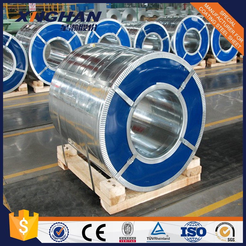 Exporter of Famous Factory Galvanized steel coil