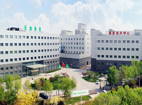 manufacture and technology centre