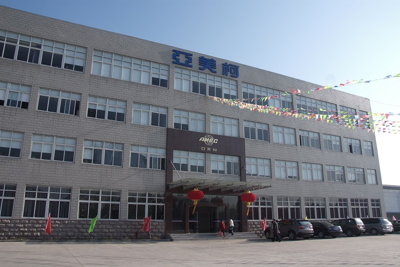 Changzhou machinery and equipment Imp.& Exp.Co.,Ltd