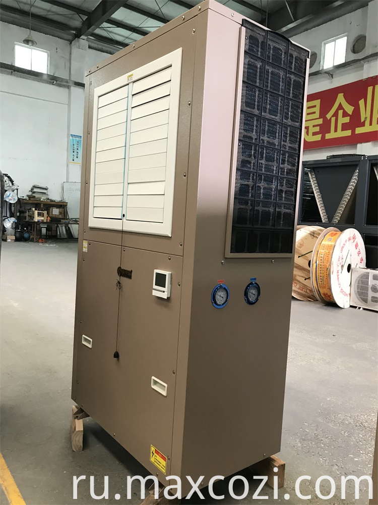 Super Cooling Refrigeration Air Conditioning