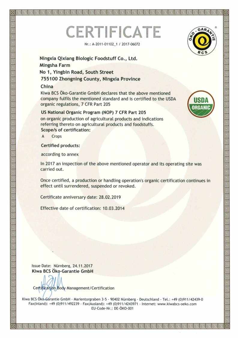 BCS NOP CERTIFICATION FOR FARM