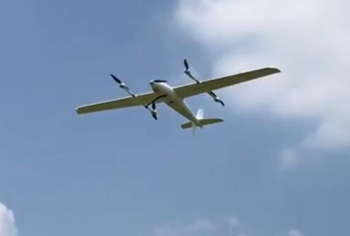 VTOL UAV For Patrol