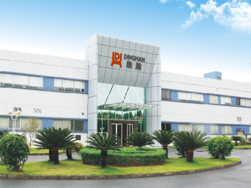 Foshan Dinghan Electrical Technology Co., Ltd