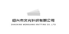 shaoxing wenguang knitting co.,ltd