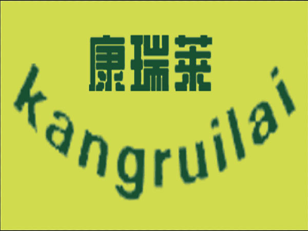 Fenxi Kangruilai Biotechnology Co., Ltd.