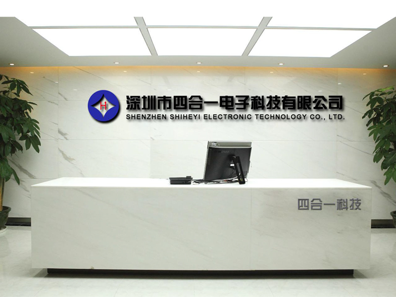 SHENZHEN 4IN1 ELECTRONIC TECHNOLOGY CO.LTD