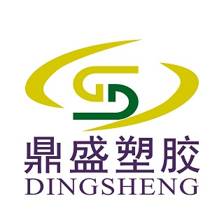 Shaoxing Dingsheng Plastic Products Co..Ltd.