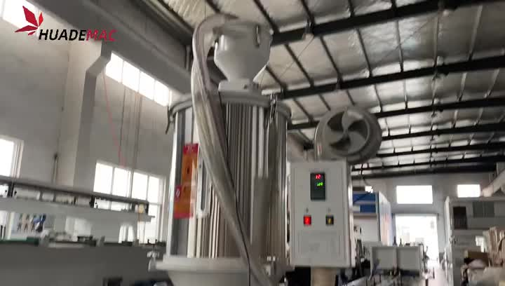 PC LED Cover Machine.mp4