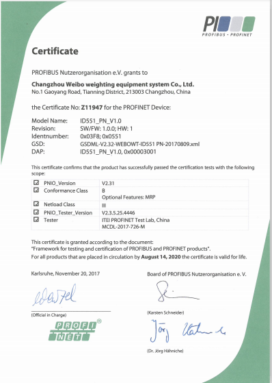 ID551PN, profinet and profibus test