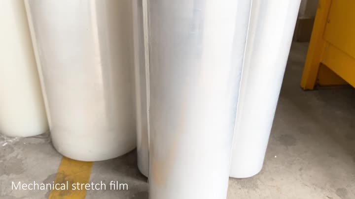 machine stretch film.mp4