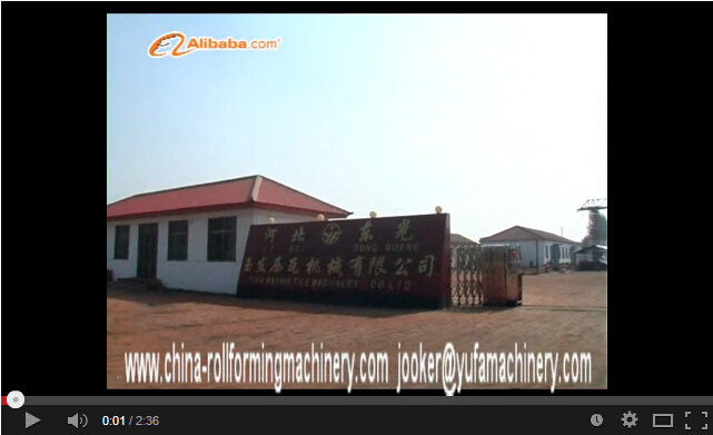 Hebei Yufa Tile Press Equipment Co.,Ltd.