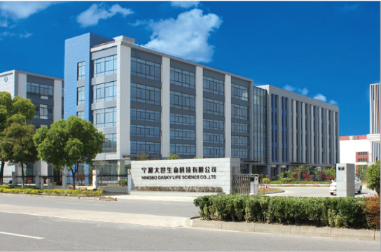 Ningbo Dasky Life Science/ Eralab Scientific Instrument(HK)Co., Limited.