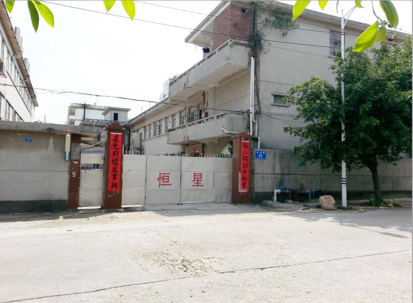 Shenzhen Longgang District Pingdi Hengxing machinery factory