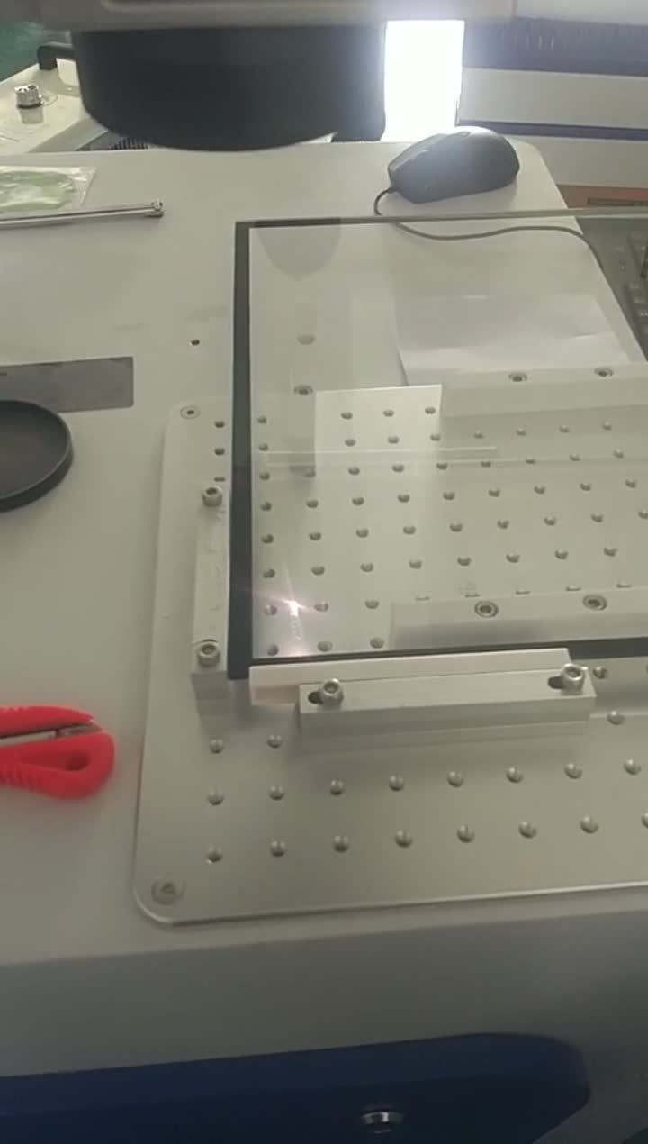 Faserlaserdrucker.mp4