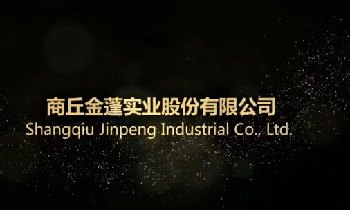 How Our Continuous Pyrolysis Machine Works--Shangqiu Jinpeng Industrial