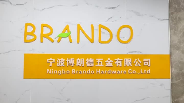 Ningo Brando Hardware Co., Ltd.mp4
