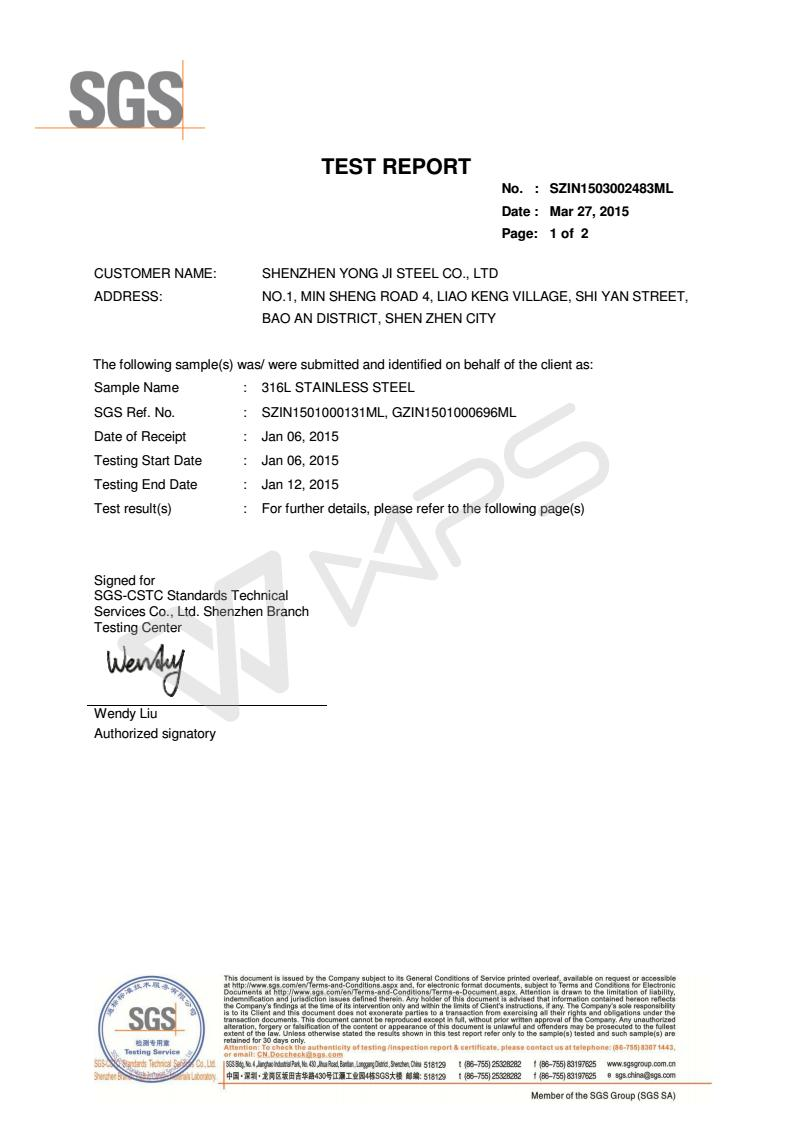 Certificate of 316L stainless steel raw material