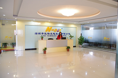 Shenzhen N-net High-Tech Co.,Ltd