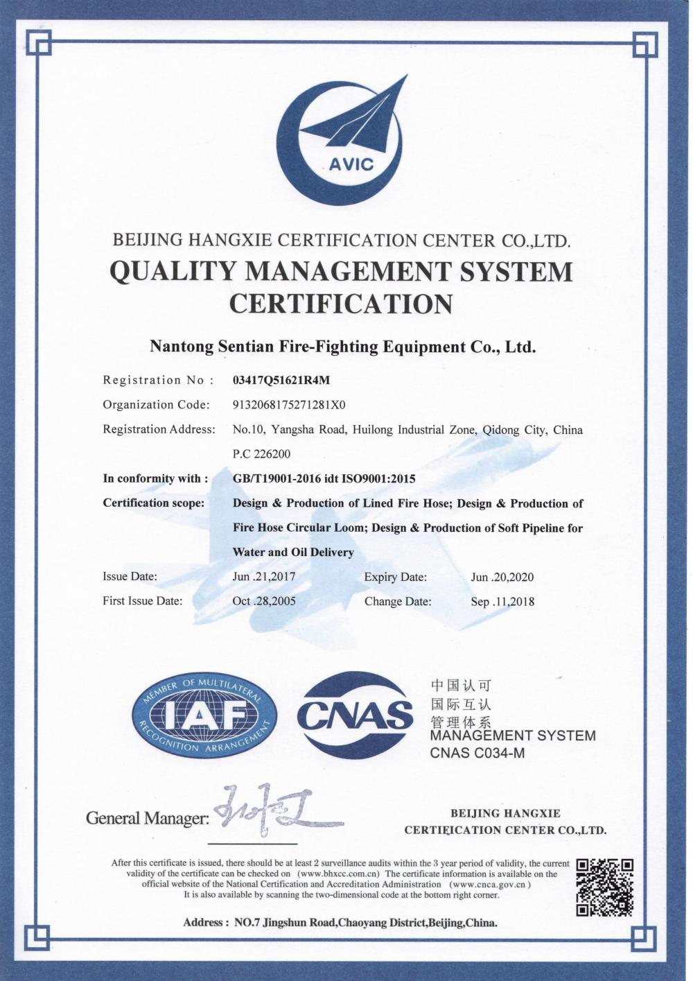 Quality system certificate 2