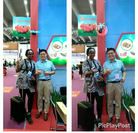 The 122th CANTON FAIR-Tomato paste factory