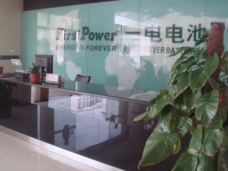 Firstpower Tech. Co., Ltd.