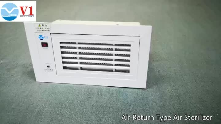 Air Purifying Device for Return Air 2.mp4