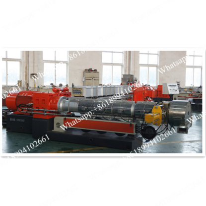 Waste Plastic Cutter Machine