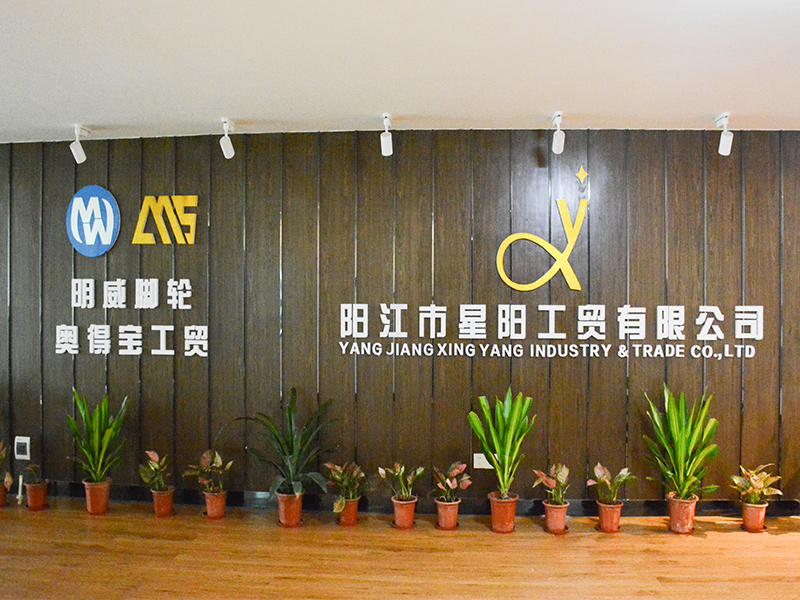 Yangjiang Xingyang Industry & Trade Co.,Ltd.