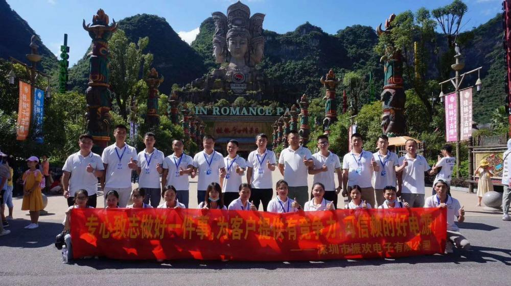 2020 Guilin Activities