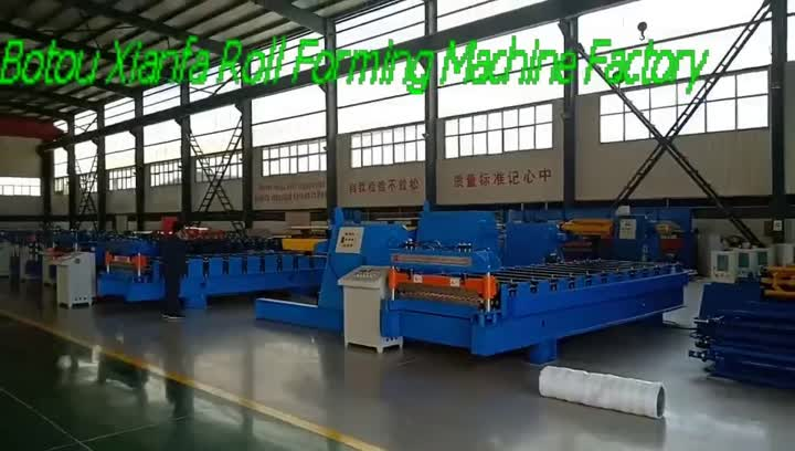Botou Xianfa Roll Forming Machine Factory.mp4