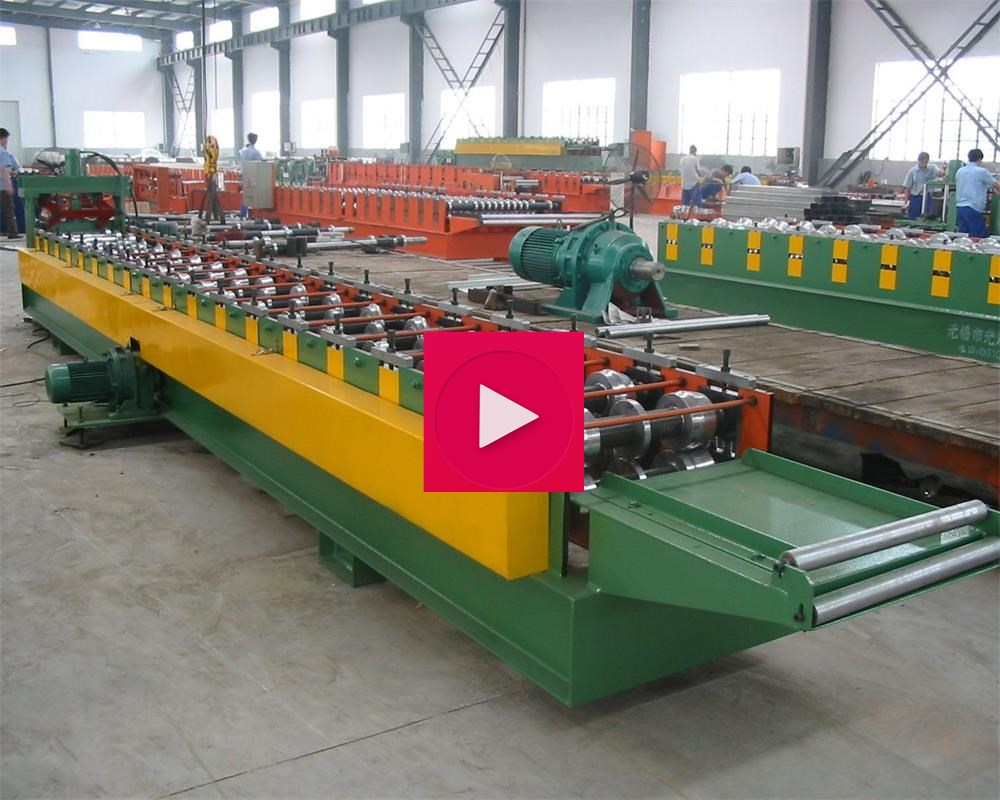 cable tray roll forming machine adjustment