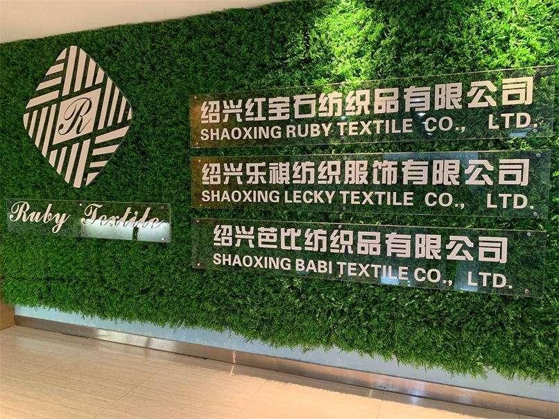 Shaoxing Ruby Textile Co., Ltd