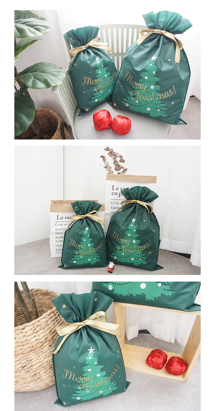 packaging bag design