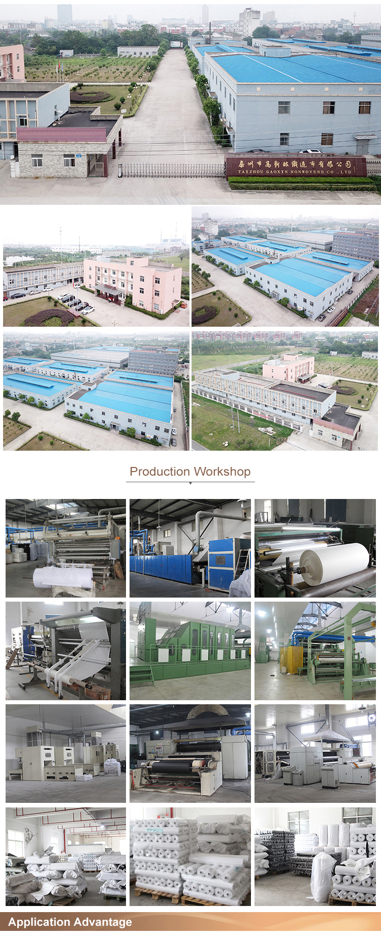 GAOXIN non woven interlining chemical bonded non woven interlining