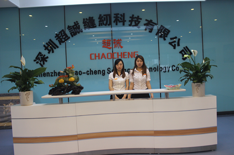 Shenzhen Chaocheng Sewing Technology Co., Ltd