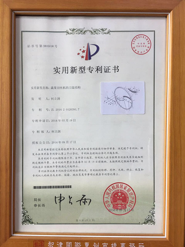 Patent Certificate For Apple cut silk cutter structure