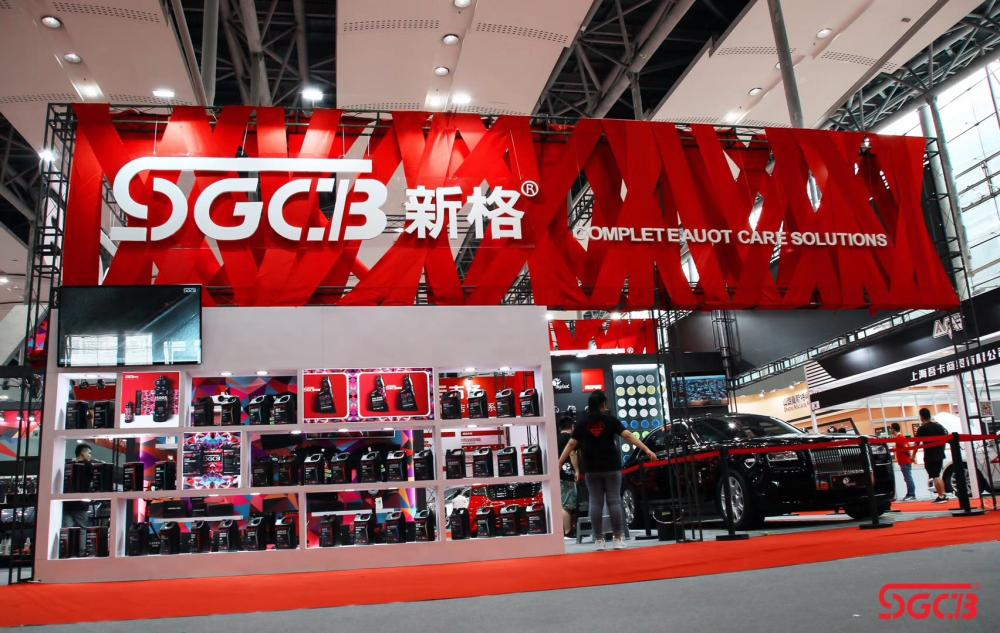 SGCB guangzhou exhibition2