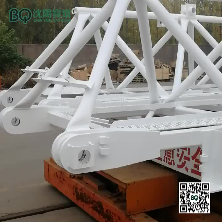 Jib for Tower Crane.mp4