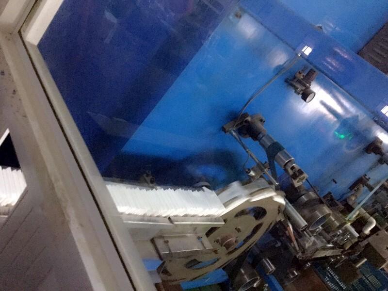 Tianjin Jiao rou Sanitary product company
