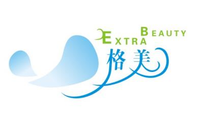 Shaoxing Extra Beauty Hygienics Co.,Ltd