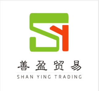 Zhejiang Shanying Trading Co.,Ltd.