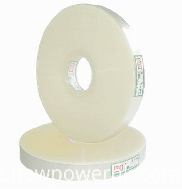 water resistant 3 layer seam sealing tape