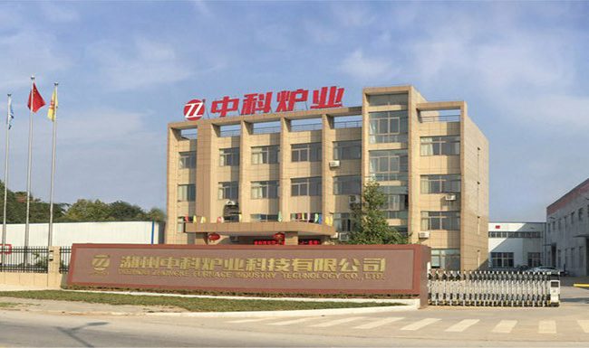 Huzhou Zhongke Furnace Industry Technology Co., Ltd