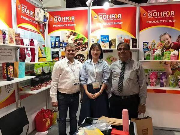 China Flexible packaging manufacturer Zhejiang Gonfor