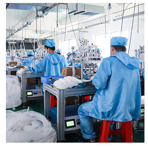 Jiangmen anjian biotechnology co. LTD